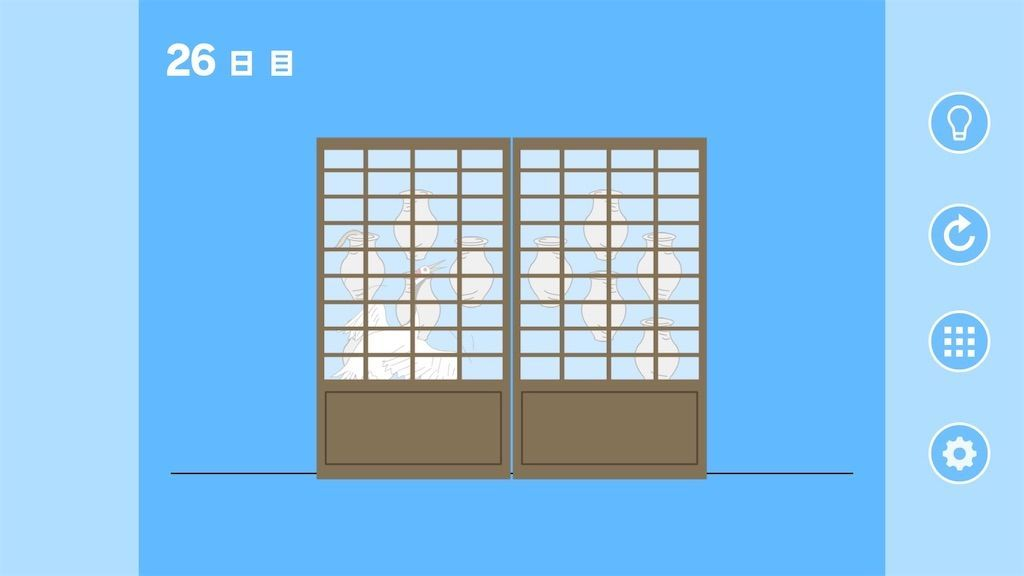 f:id:tatsutatsu2150:20210302184313j:plain