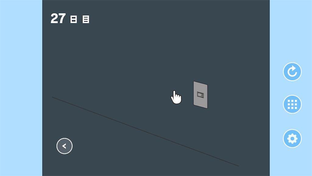 f:id:tatsutatsu2150:20210302211100j:plain