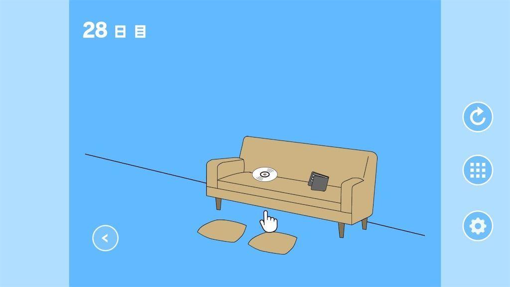 f:id:tatsutatsu2150:20210302211325j:plain