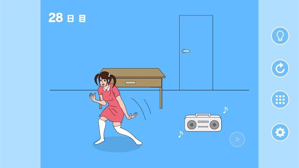 f:id:tatsutatsu2150:20210302211415j:plain