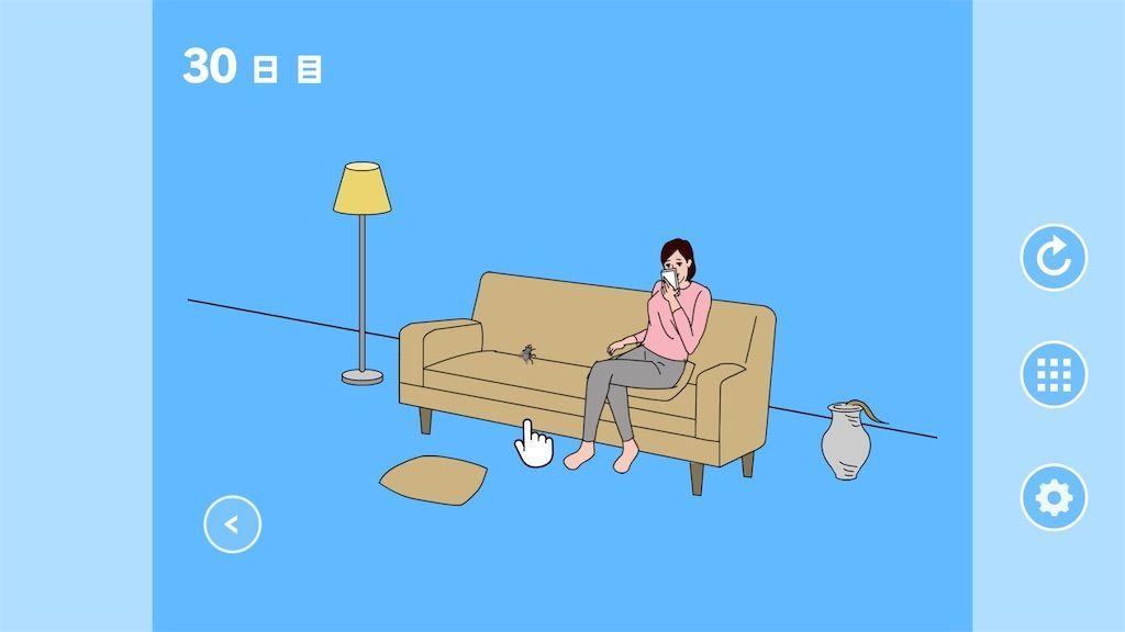 f:id:tatsutatsu2150:20210302212104j:plain