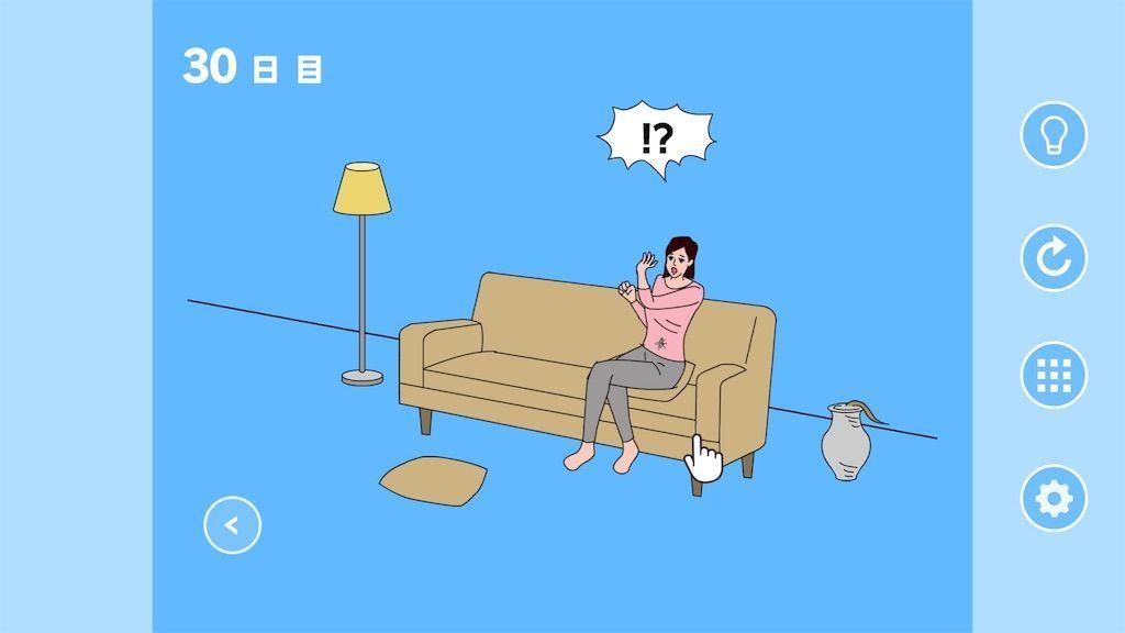 f:id:tatsutatsu2150:20210302212150j:plain