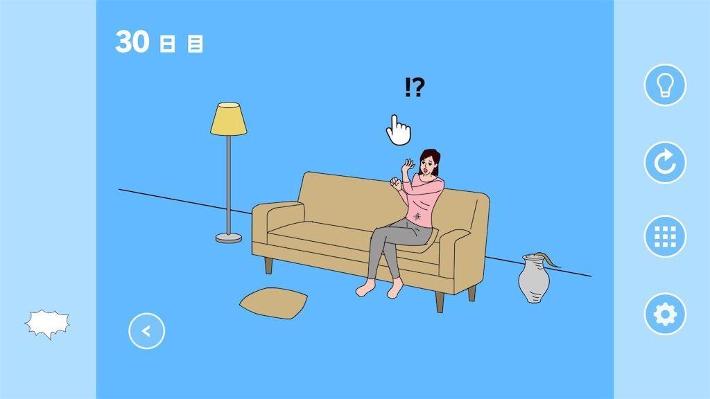f:id:tatsutatsu2150:20210302212153j:plain