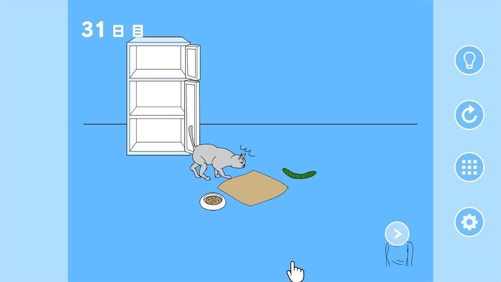 f:id:tatsutatsu2150:20210302212628j:plain