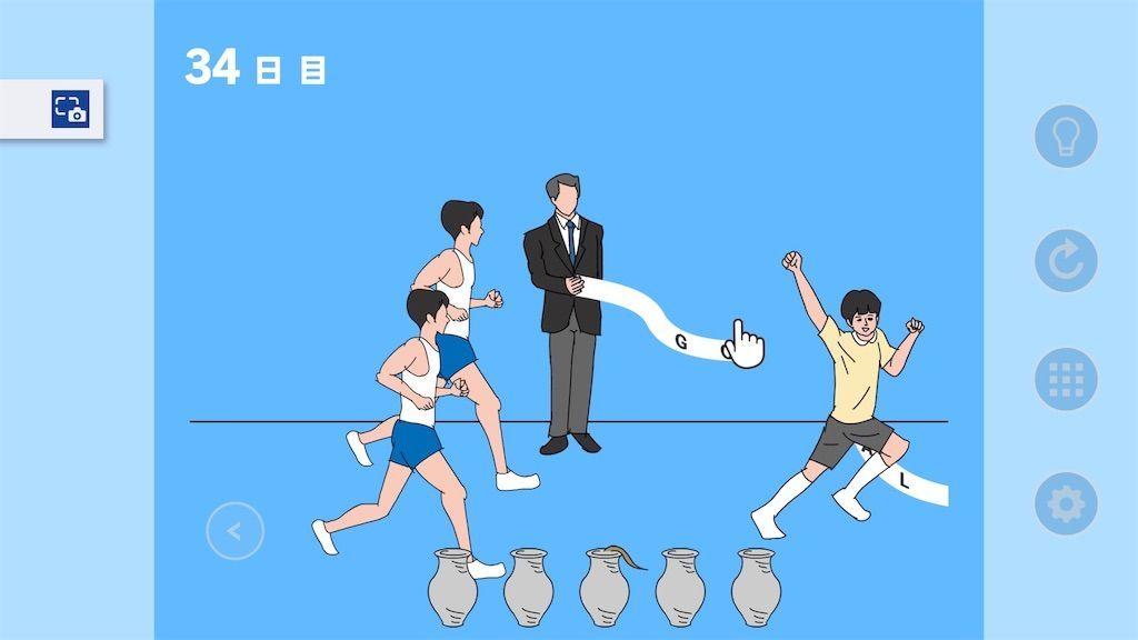 f:id:tatsutatsu2150:20210302213954j:plain