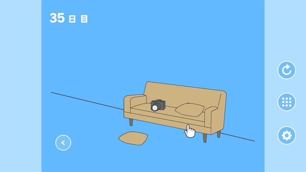 f:id:tatsutatsu2150:20210302214201j:plain