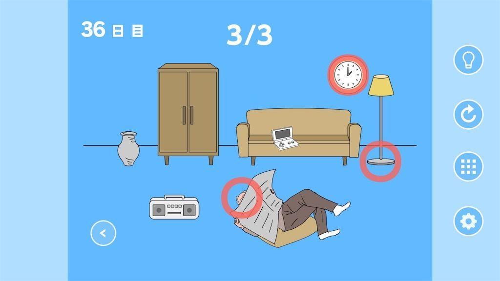 f:id:tatsutatsu2150:20210302214807j:plain