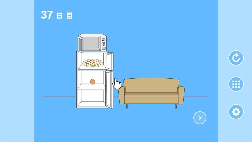 f:id:tatsutatsu2150:20210302215113j:plain
