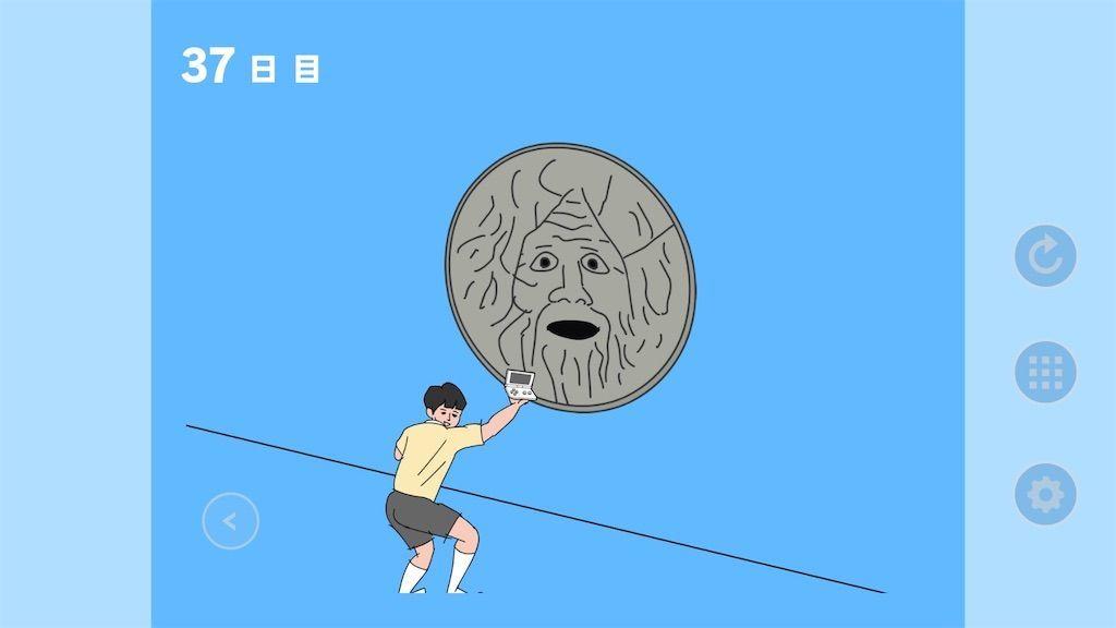 f:id:tatsutatsu2150:20210302215148j:plain