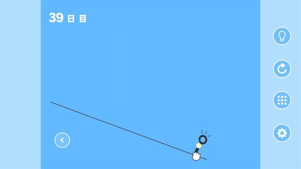 f:id:tatsutatsu2150:20210302215755j:plain