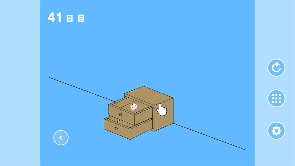 f:id:tatsutatsu2150:20210302221427j:plain