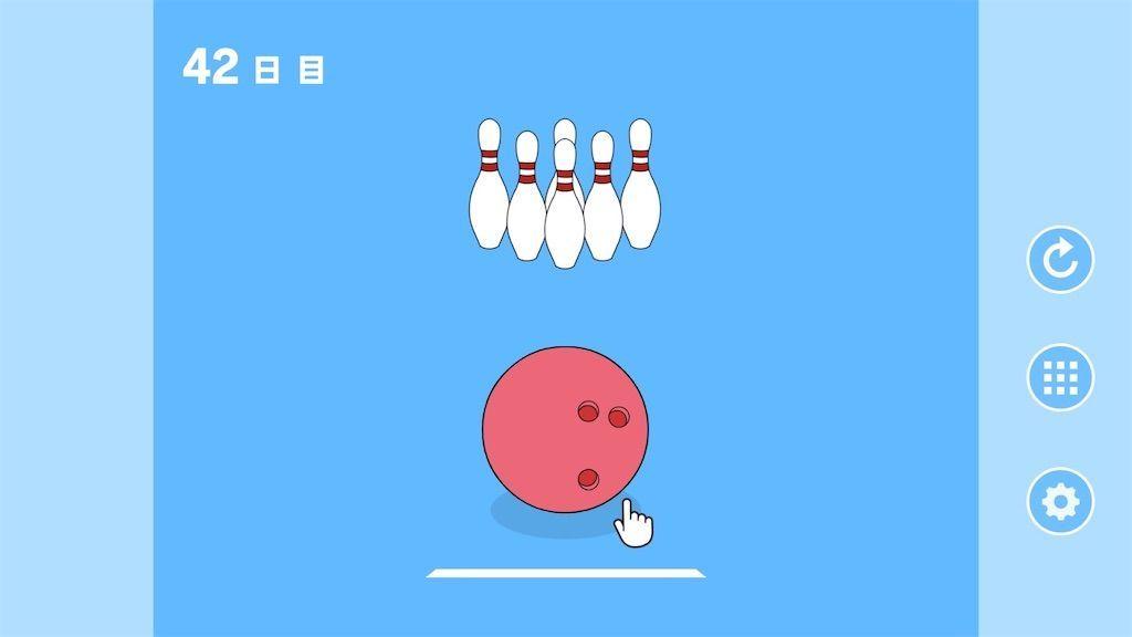 f:id:tatsutatsu2150:20210302221811j:plain
