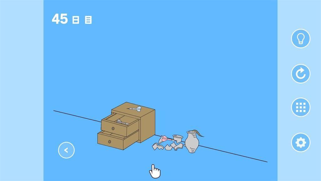 f:id:tatsutatsu2150:20210302222921j:plain