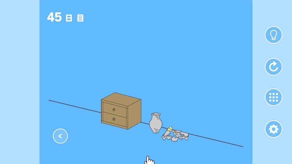 f:id:tatsutatsu2150:20210302222945j:plain