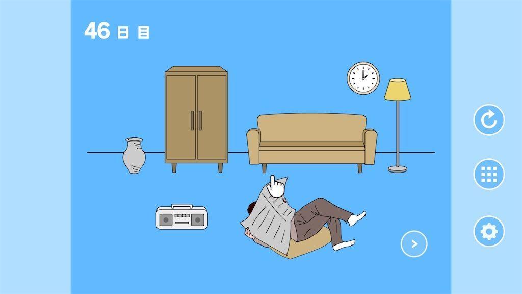 f:id:tatsutatsu2150:20210302223254j:plain