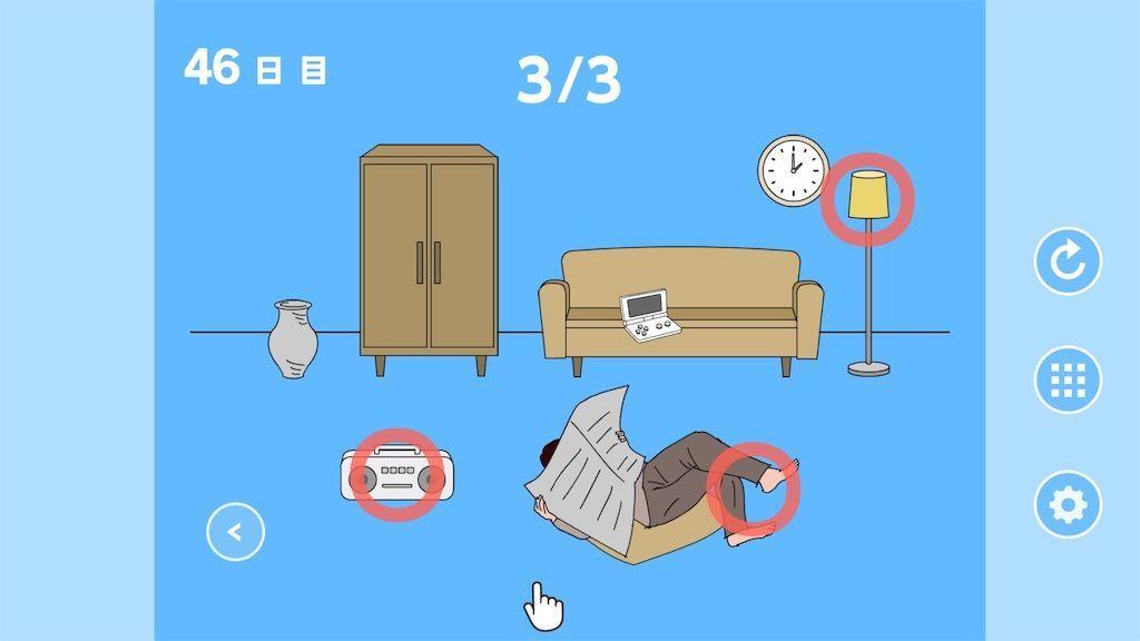 f:id:tatsutatsu2150:20210302223258j:plain