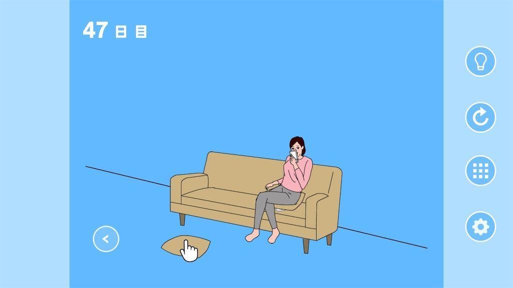 f:id:tatsutatsu2150:20210302223714j:plain