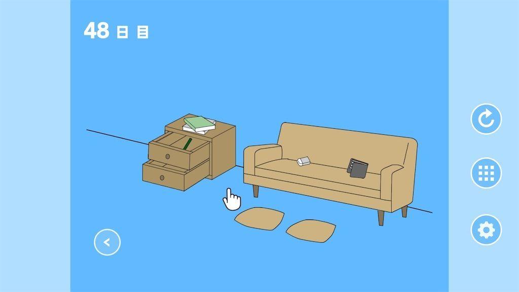 f:id:tatsutatsu2150:20210302223959j:plain