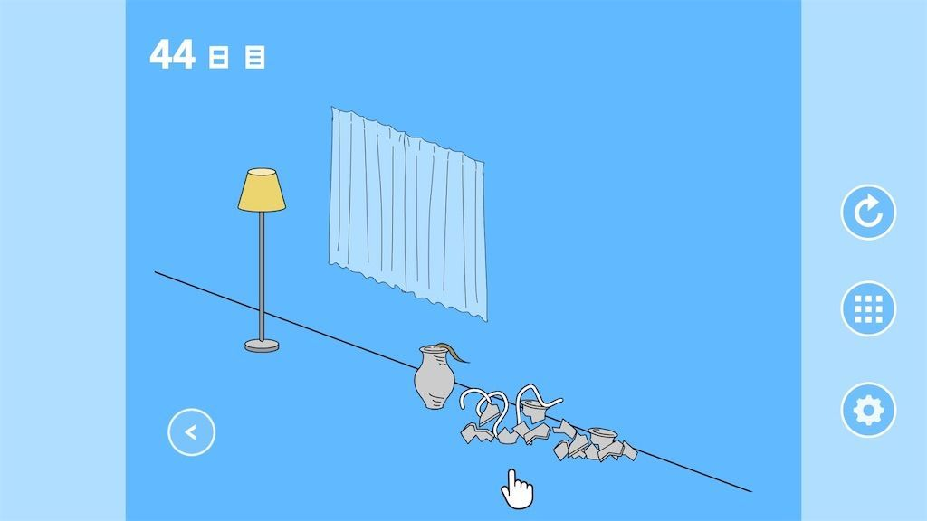 f:id:tatsutatsu2150:20210302224745j:plain
