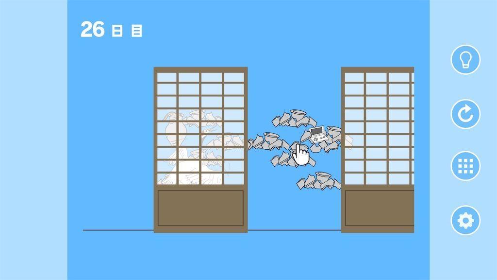 f:id:tatsutatsu2150:20210302224748j:plain
