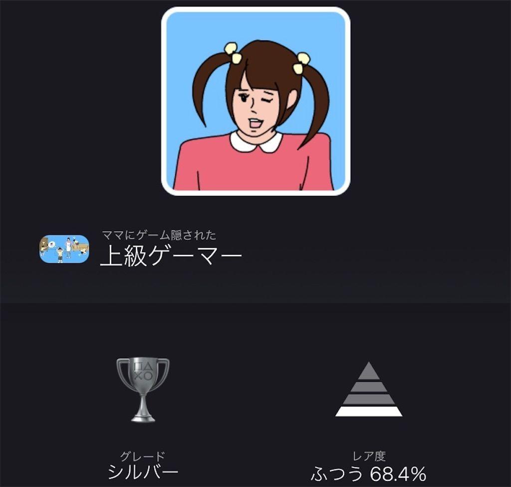 f:id:tatsutatsu2150:20210303102057j:plain