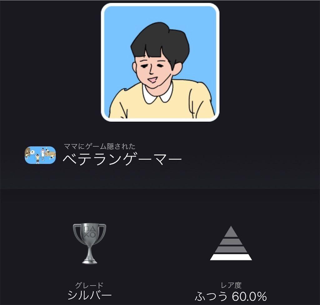 f:id:tatsutatsu2150:20210303102101j:plain