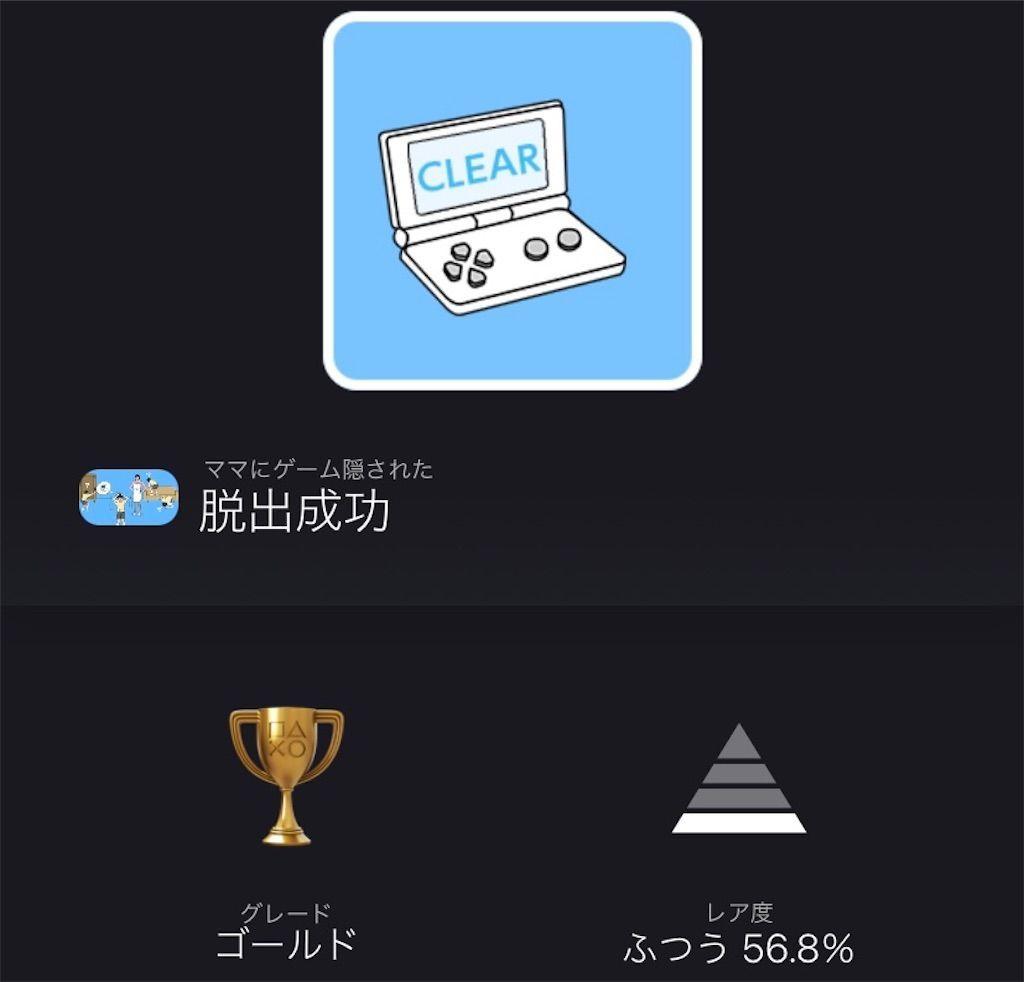 f:id:tatsutatsu2150:20210303102105j:plain