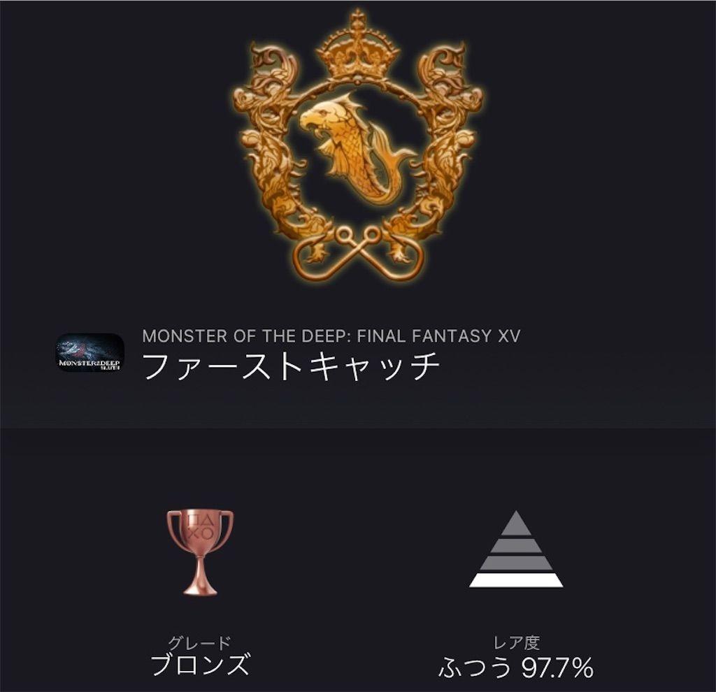 f:id:tatsutatsu2150:20210304145859j:plain
