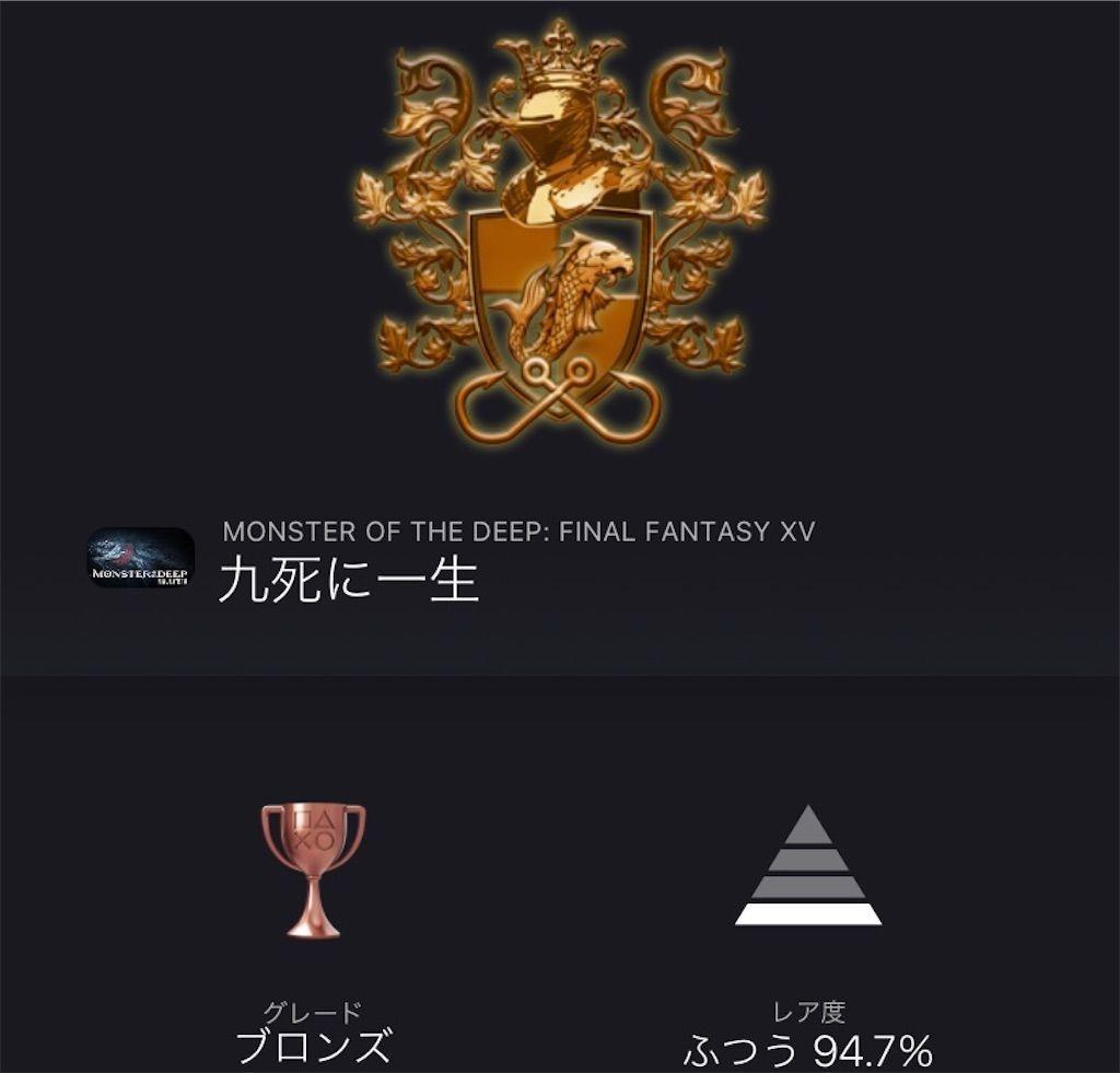 f:id:tatsutatsu2150:20210304151458j:plain
