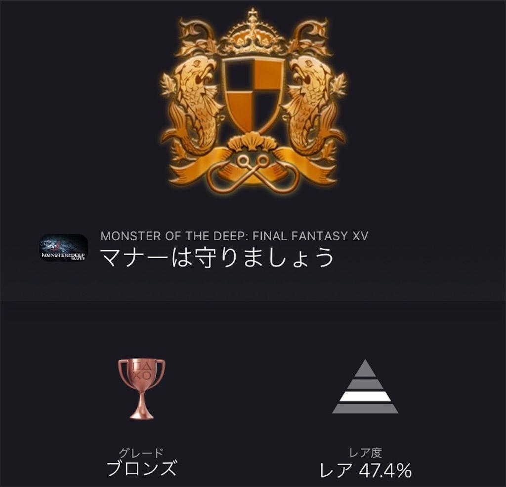 f:id:tatsutatsu2150:20210304152857j:plain