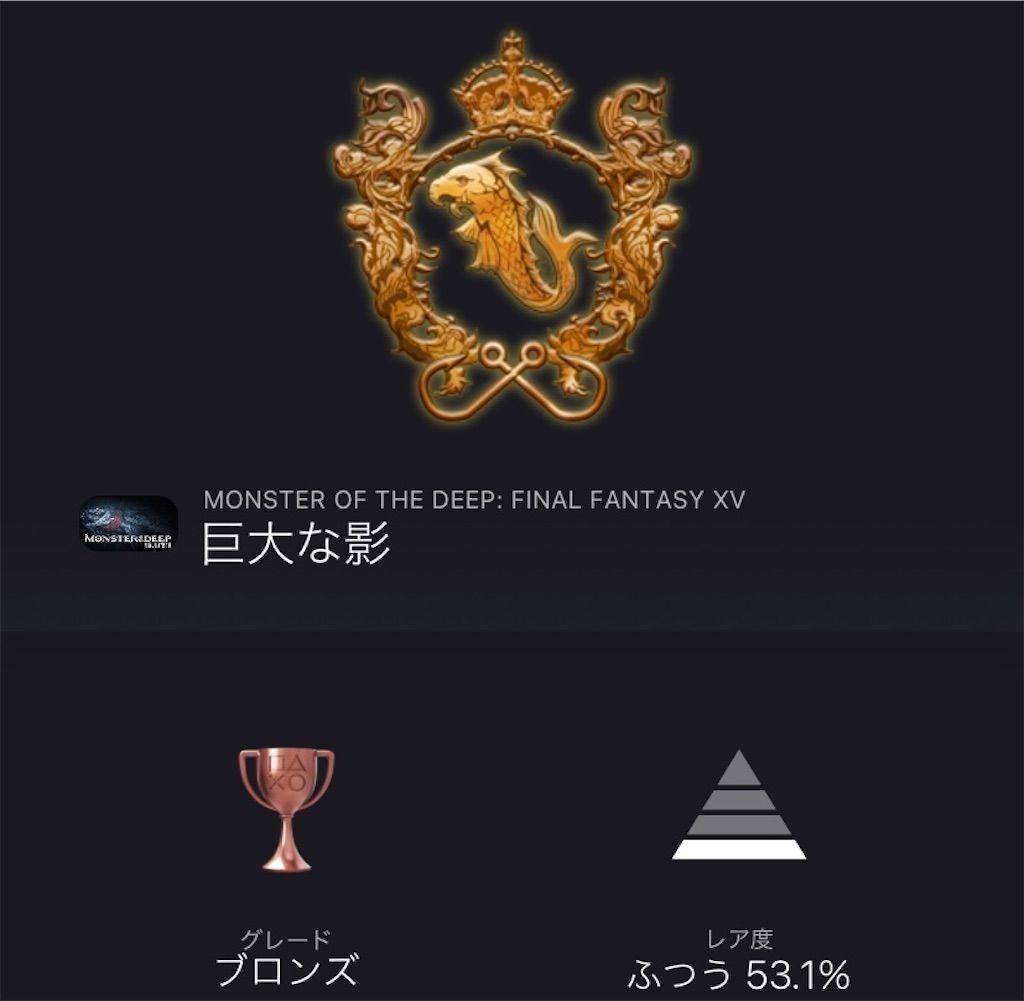 f:id:tatsutatsu2150:20210304153553j:plain