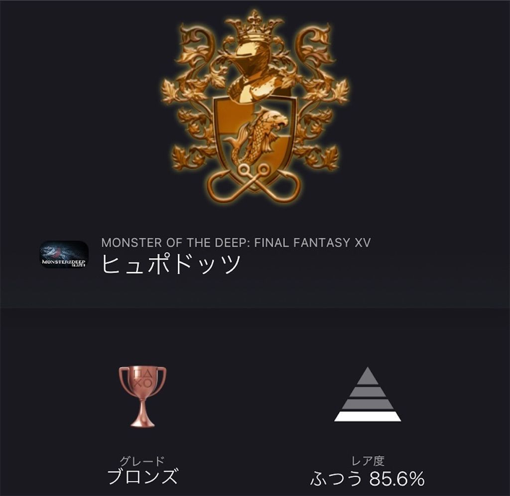 f:id:tatsutatsu2150:20210304154549j:plain