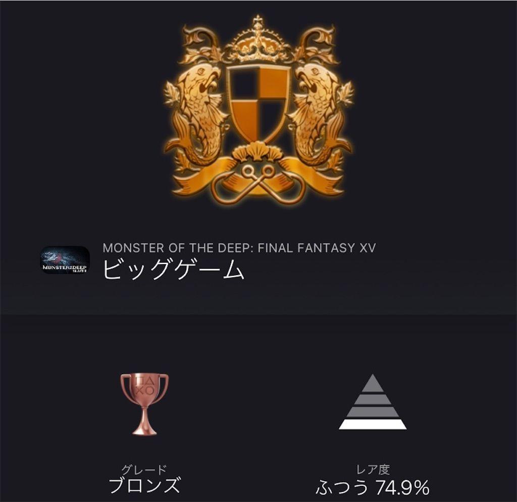 f:id:tatsutatsu2150:20210304155805j:plain
