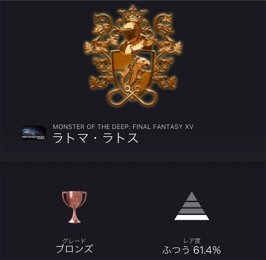 f:id:tatsutatsu2150:20210305040058j:plain