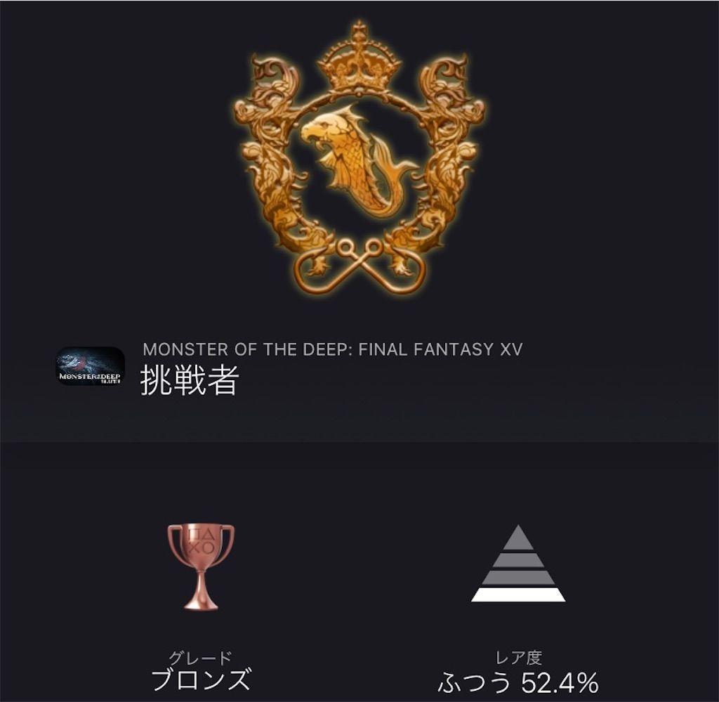 f:id:tatsutatsu2150:20210305040330j:plain