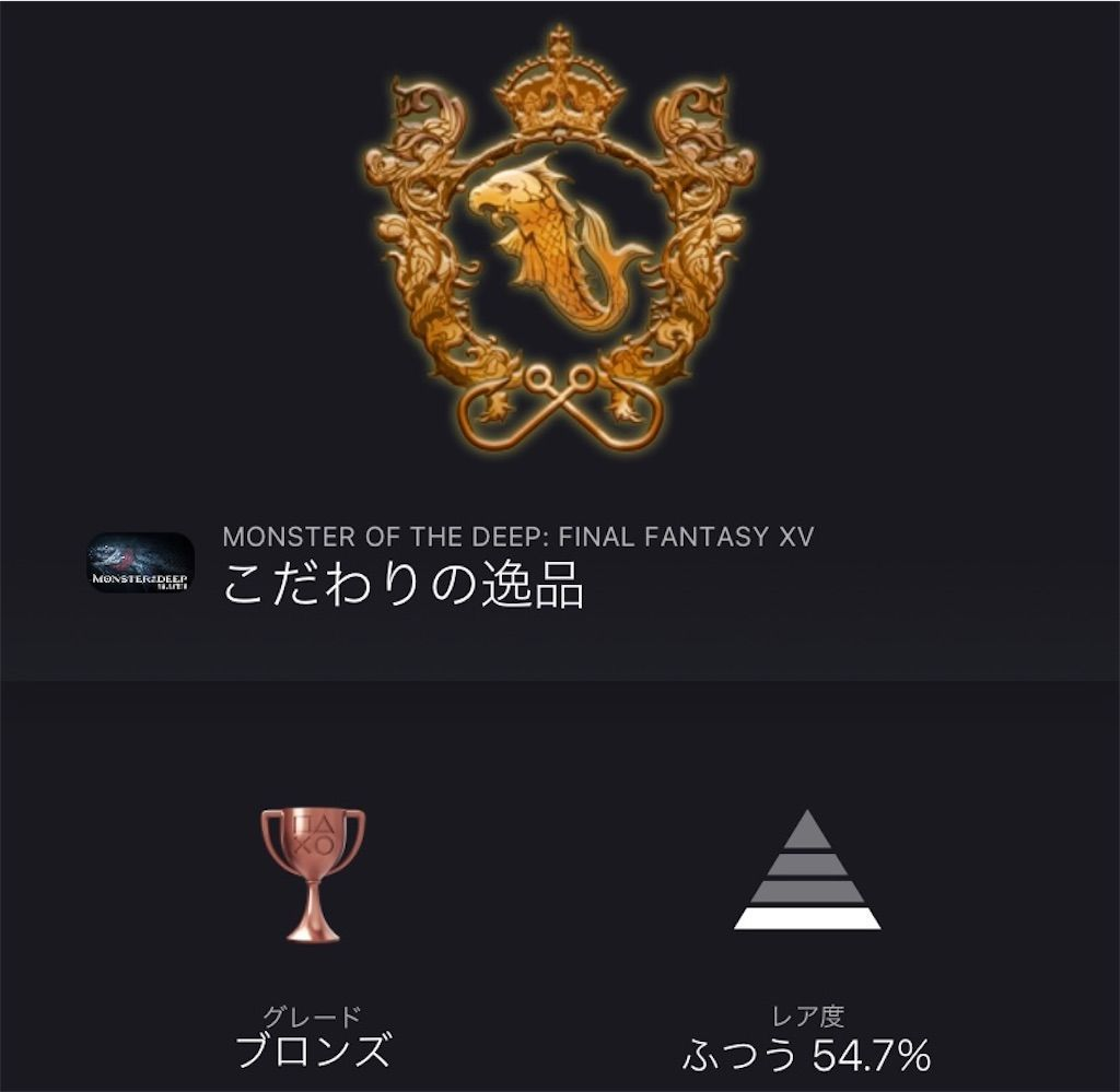 f:id:tatsutatsu2150:20210305040510j:plain