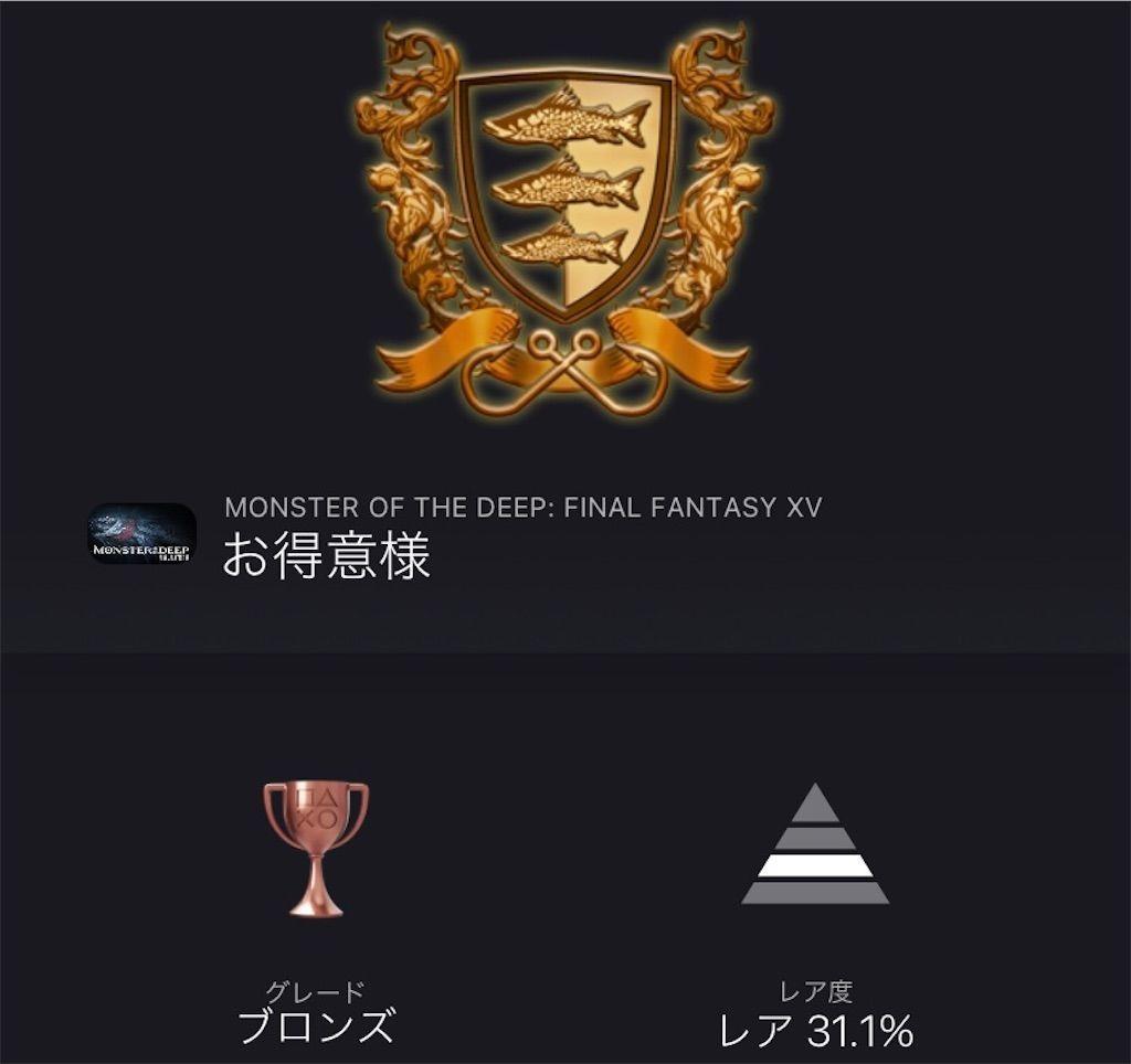f:id:tatsutatsu2150:20210305040632j:plain