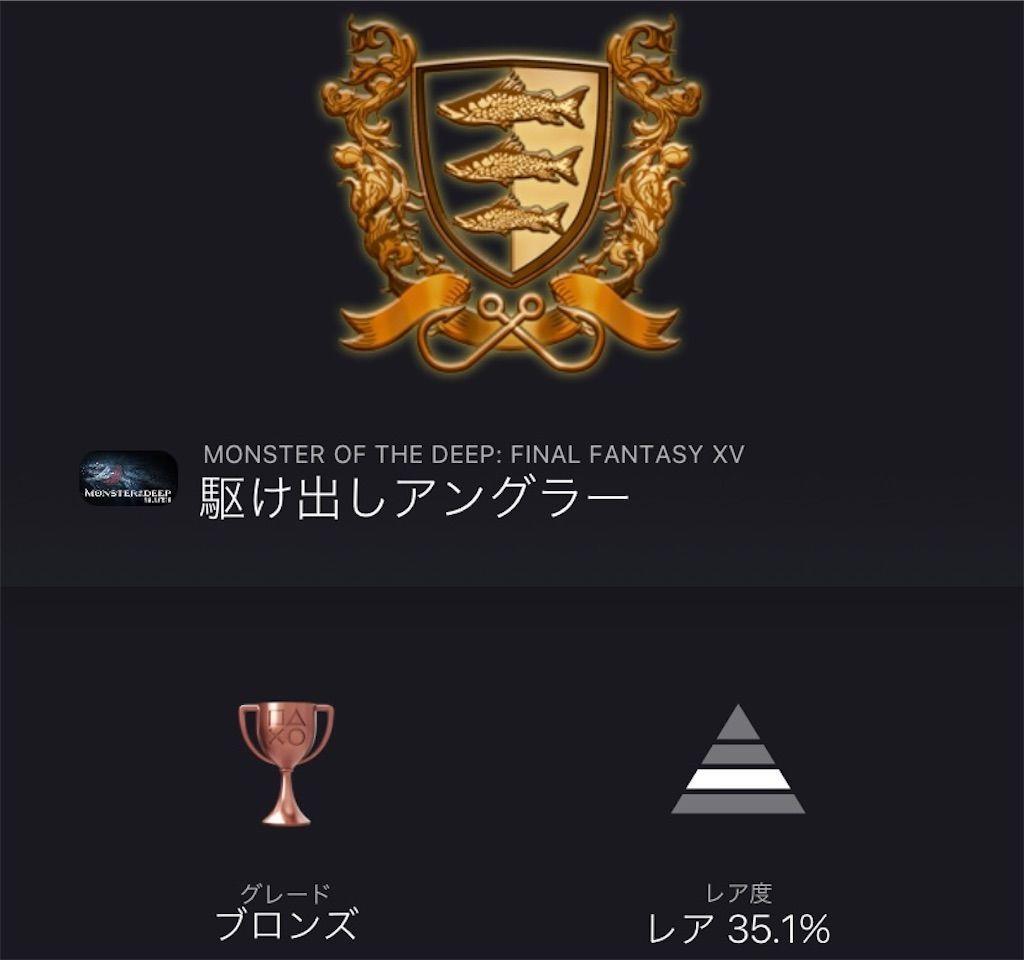f:id:tatsutatsu2150:20210305040852j:plain