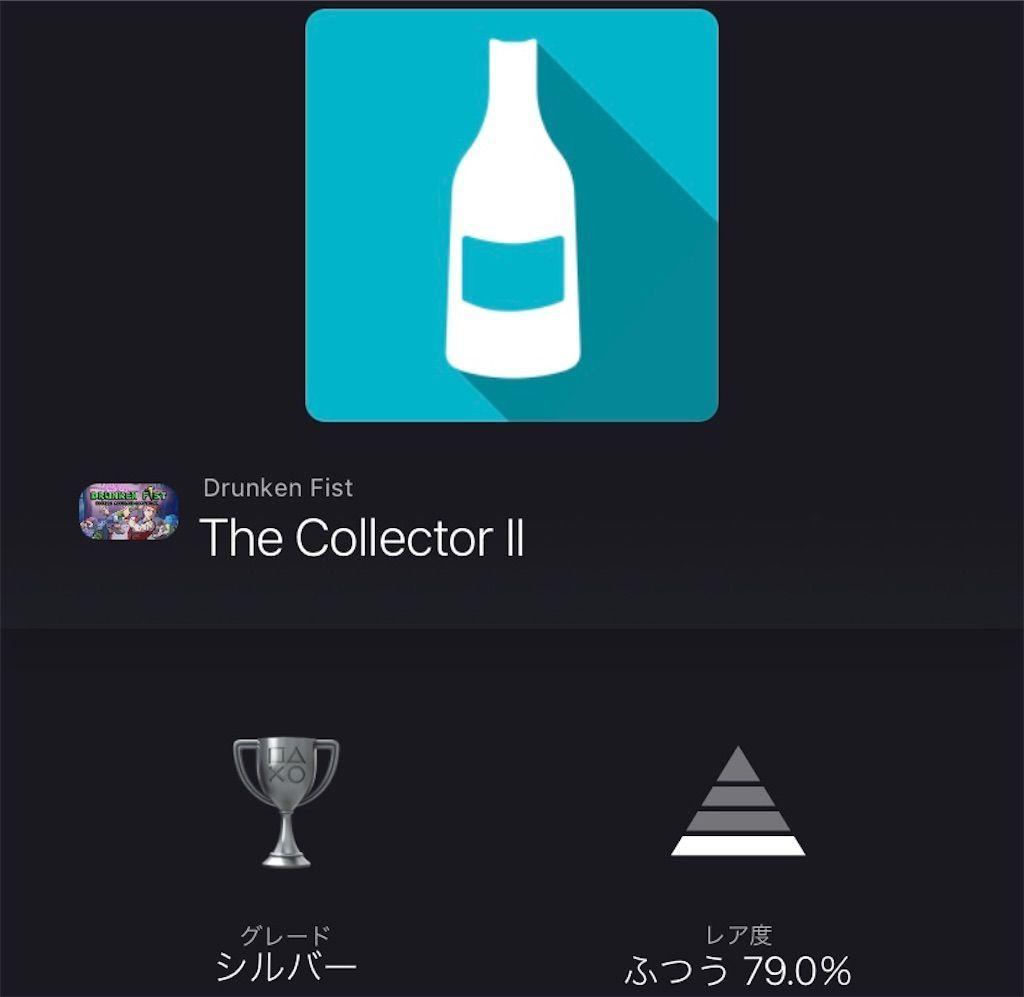 f:id:tatsutatsu2150:20210307042316j:plain