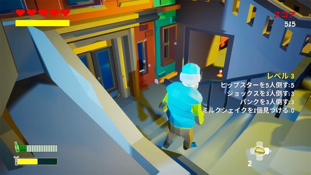 f:id:tatsutatsu2150:20210307053929j:plain