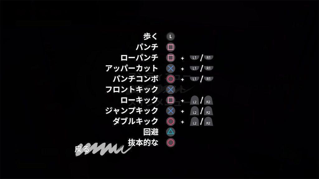 f:id:tatsutatsu2150:20210307162852j:plain