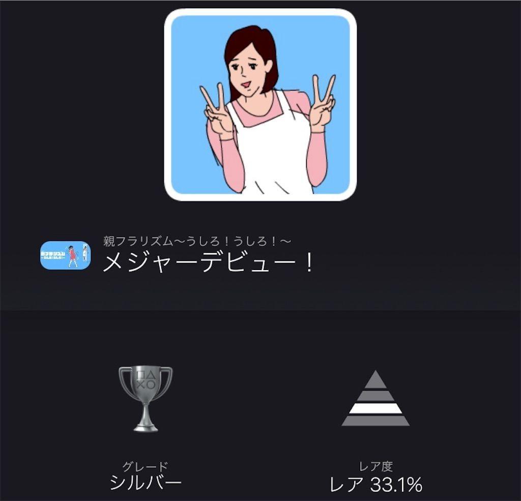 f:id:tatsutatsu2150:20210307224042j:plain