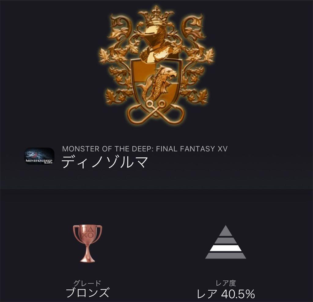 f:id:tatsutatsu2150:20210308033540j:plain