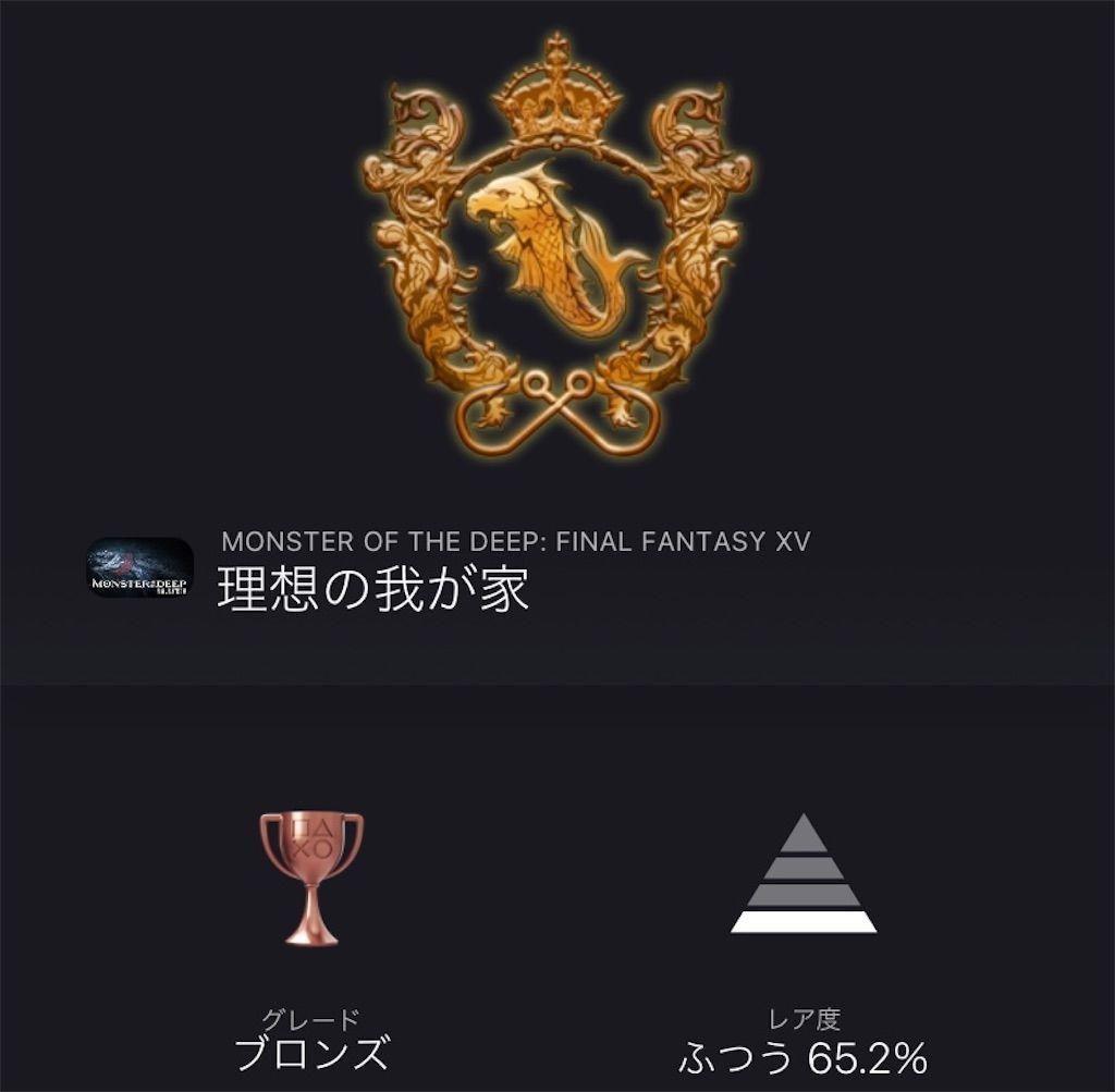 f:id:tatsutatsu2150:20210308033737j:plain