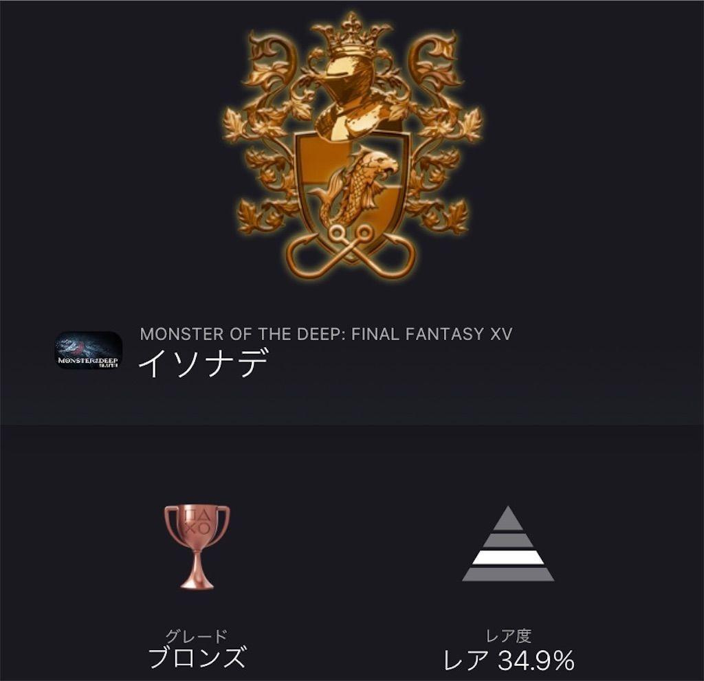 f:id:tatsutatsu2150:20210308043358j:plain