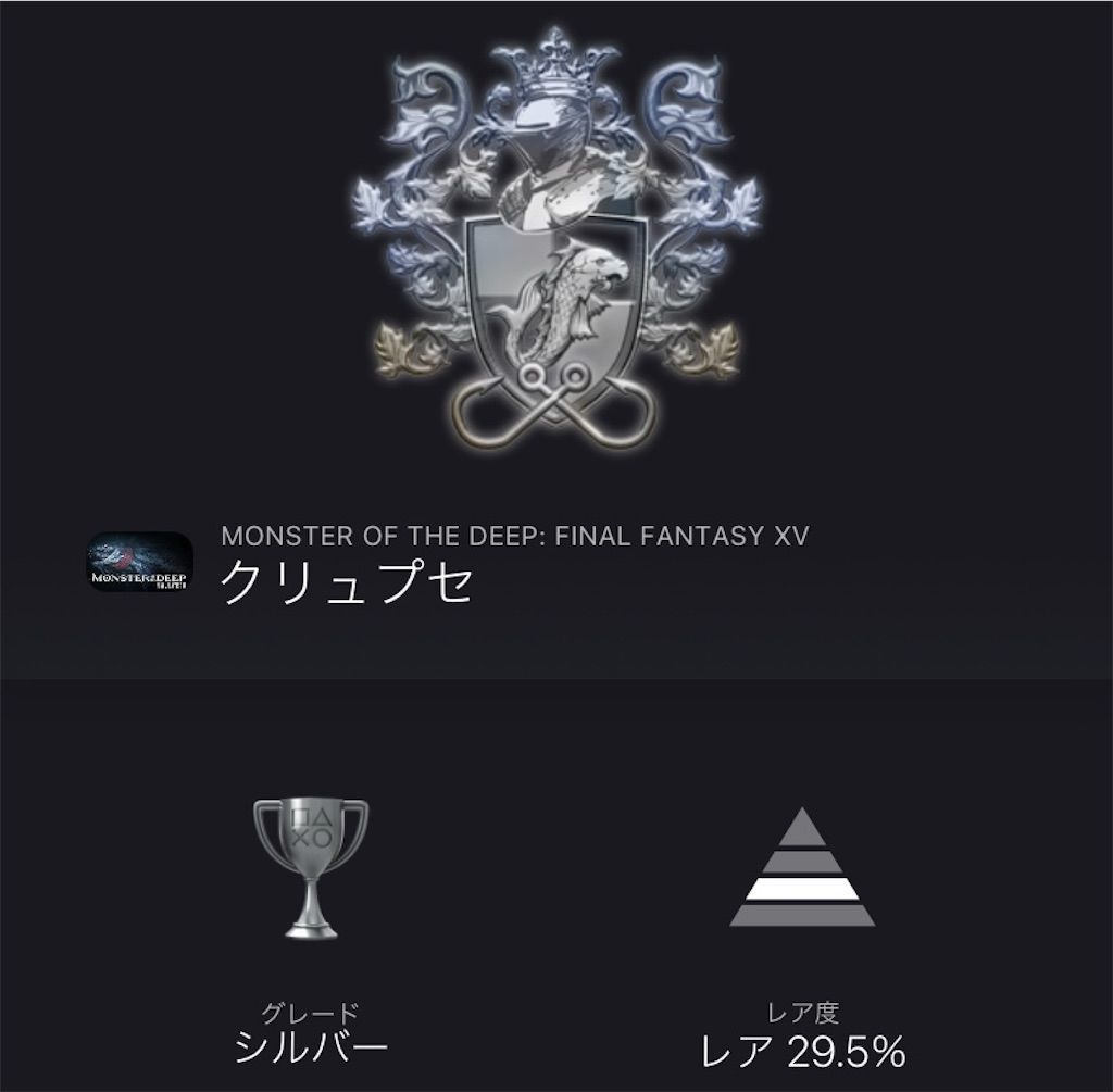 f:id:tatsutatsu2150:20210308043822j:plain