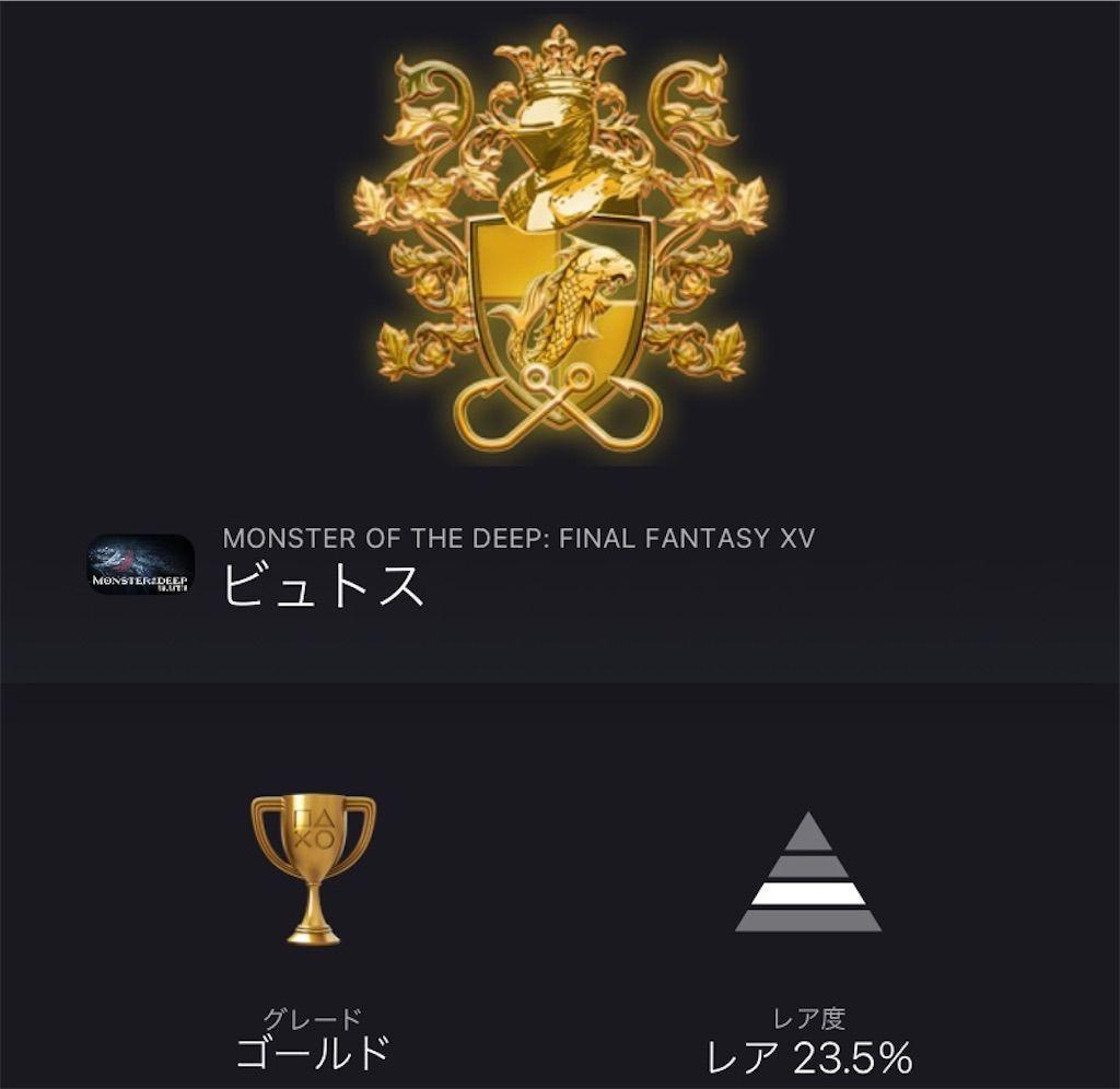 f:id:tatsutatsu2150:20210310051153j:plain