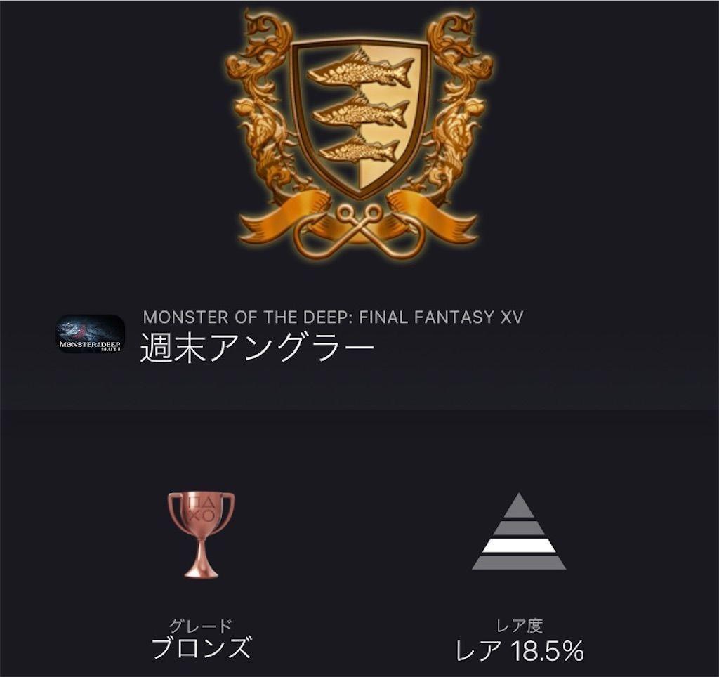 f:id:tatsutatsu2150:20210310051625j:plain