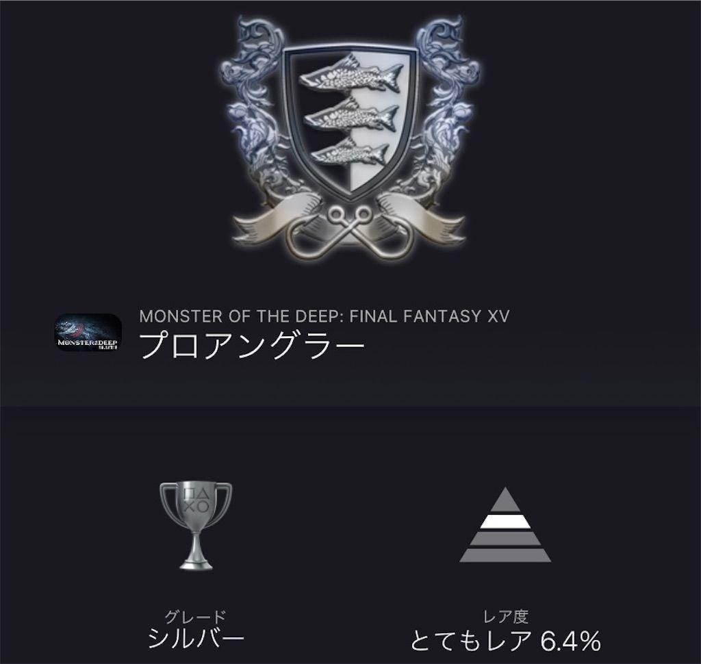 f:id:tatsutatsu2150:20210310051743j:plain