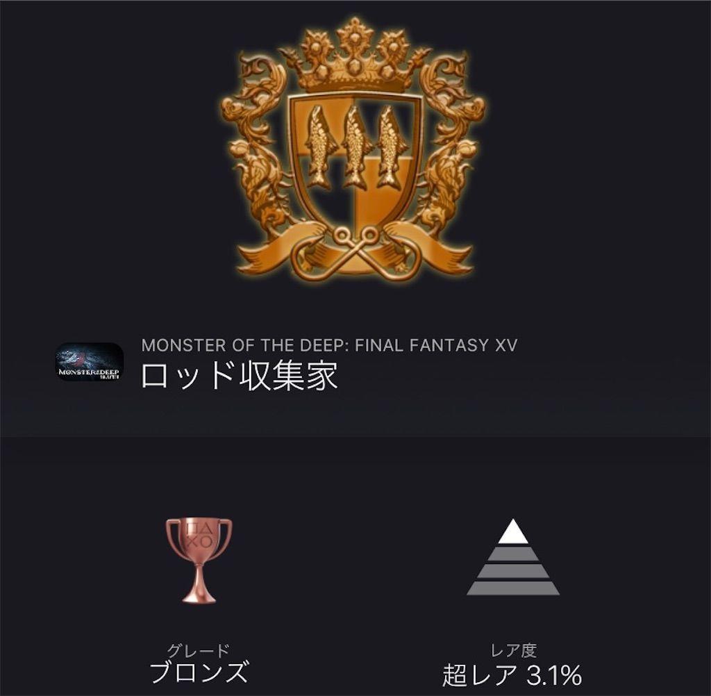 f:id:tatsutatsu2150:20210310051930j:plain